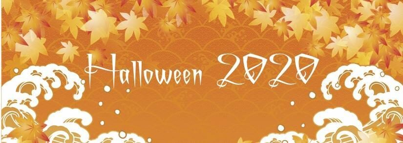 13 Creative No Contact Options For Trick or Treating And Halloween